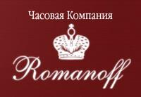 romanoff0.jpg