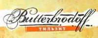 butterbrodoff0.jpg