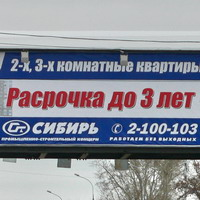 rasrochka0.jpg