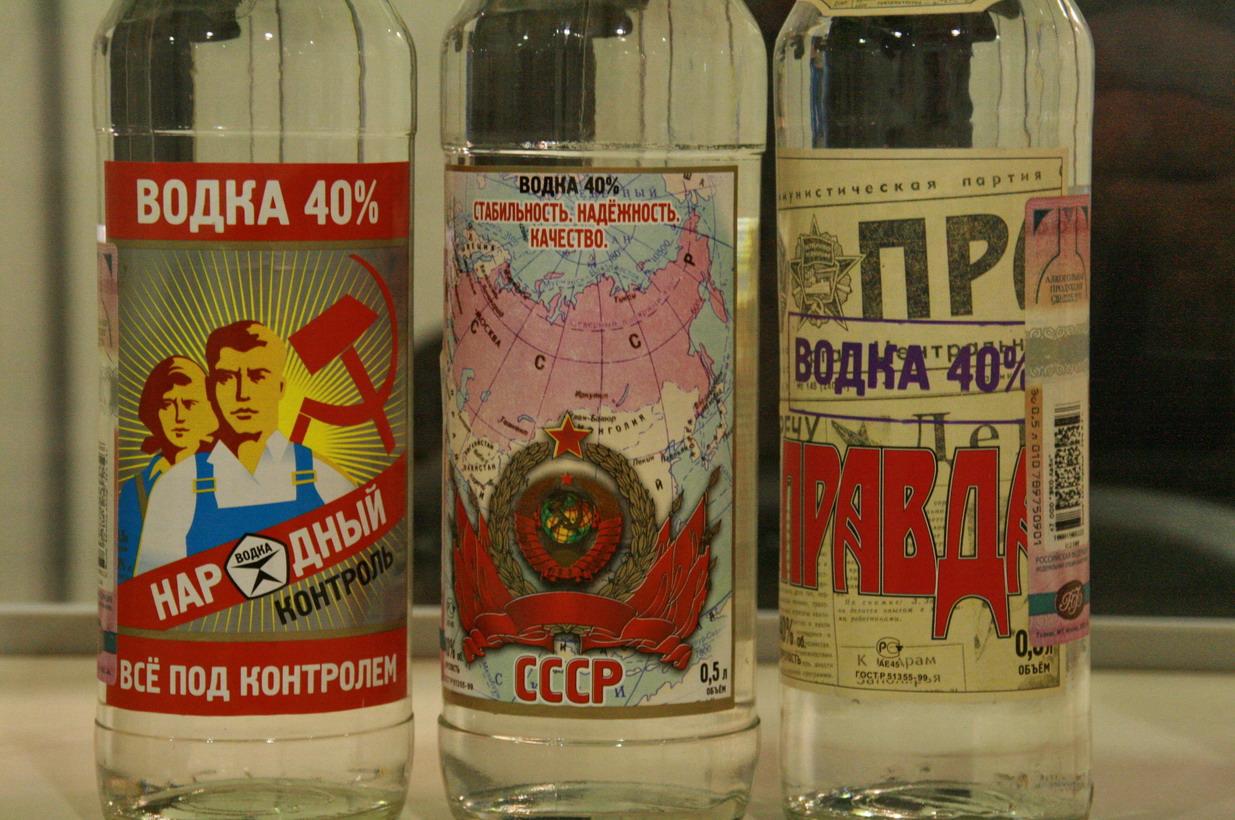 термобелье как проверить качество спирта вариант