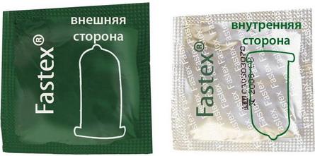 condom0