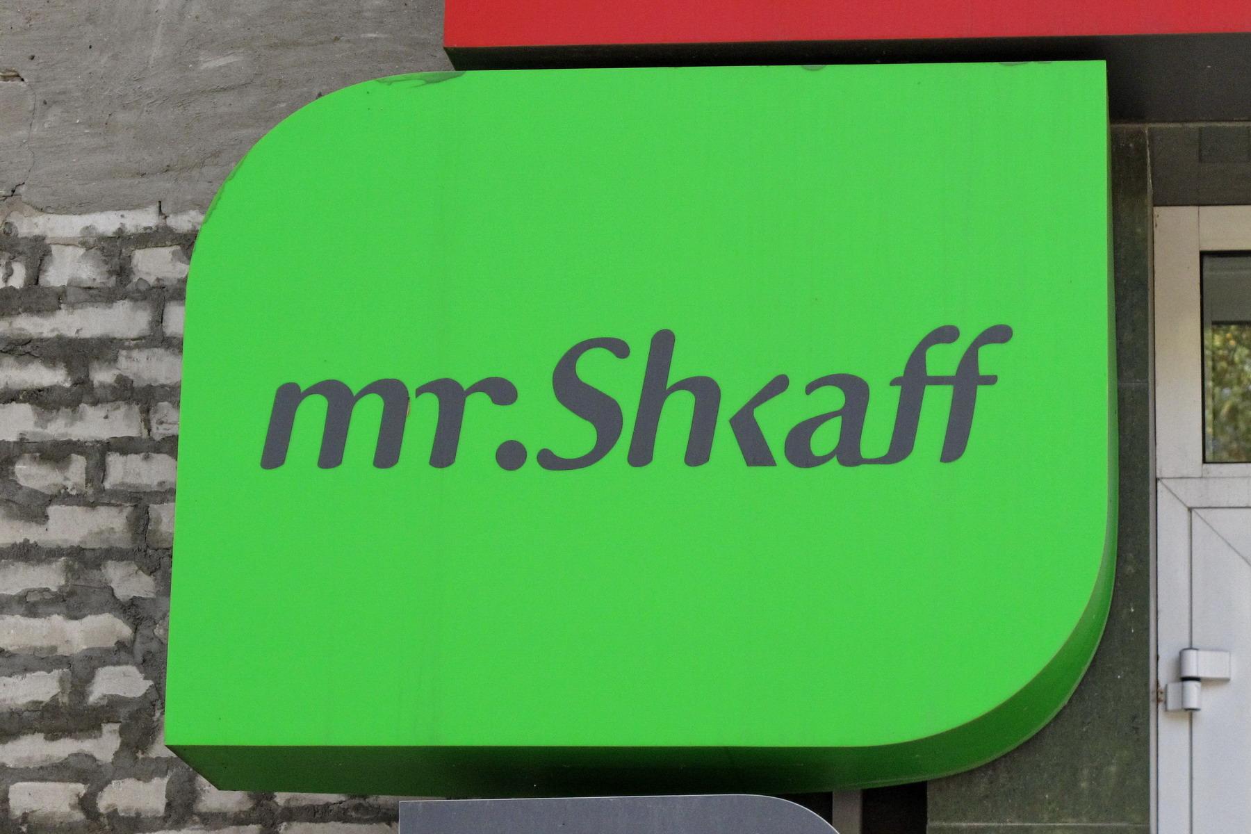 shkaff2