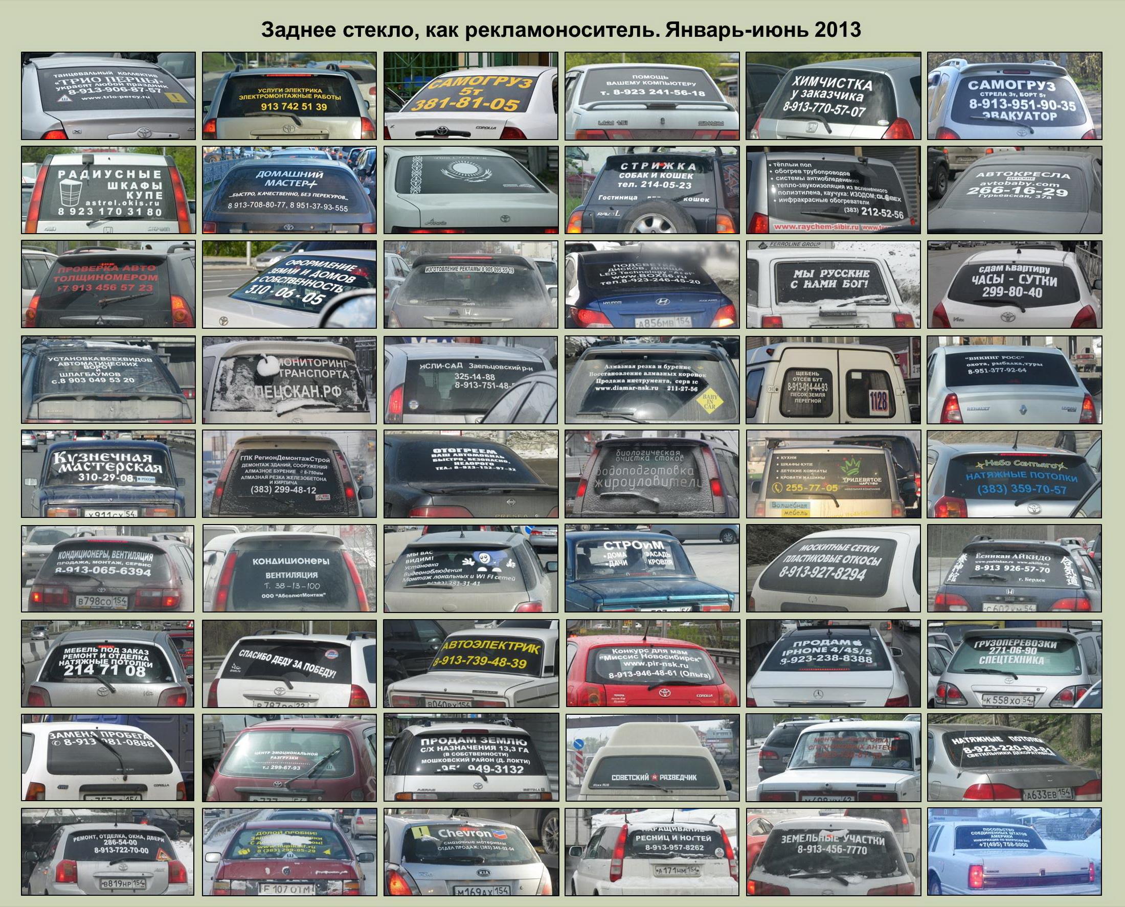 Реклама автомобильного сайта определение интернет реклама